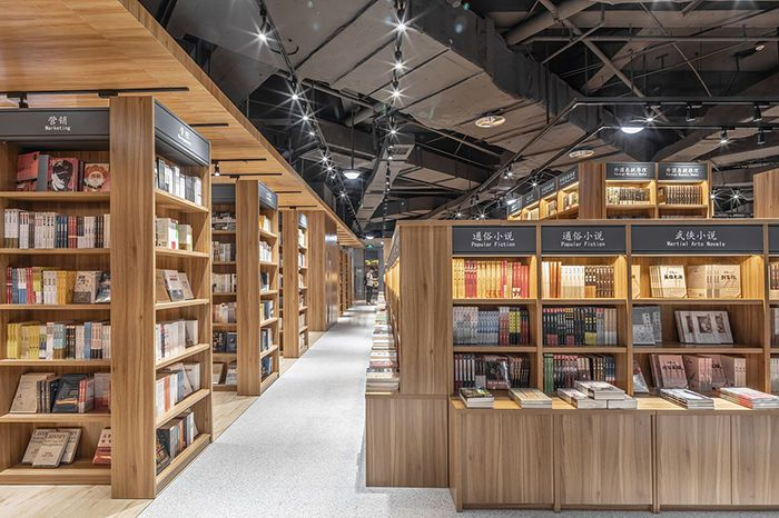 创意书店装修效果图,书店设计图,合肥书店装修公司图片