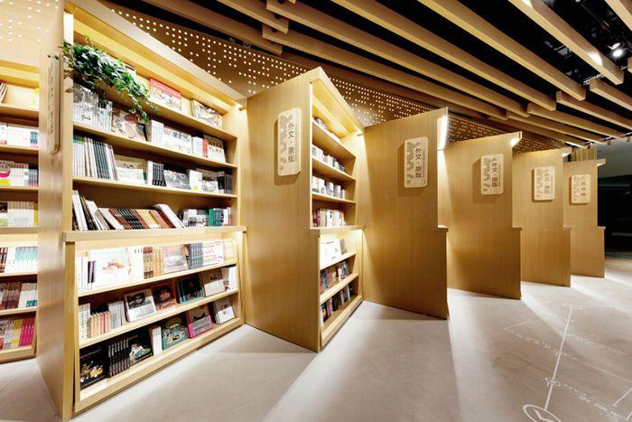 现代简约风格书店店面装修设计