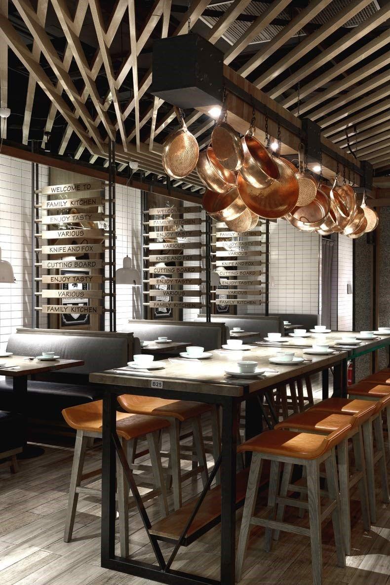 专业网红餐厅装饰设计方案